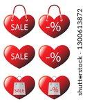 vector image. i like shopping ... | Shutterstock .eps vector #1300613872