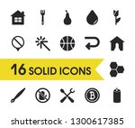 mixed icons set with no  pen...