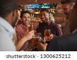 group of male friends on night... | Shutterstock . vector #1300625212