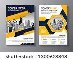 business abstract vector... | Shutterstock .eps vector #1300628848