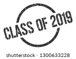 class of 2019 black round stamp | Shutterstock .eps vector #1300633228