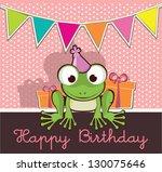 Invitation Card  Birthday Part...