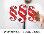 gears digital in hand | Shutterstock . vector #1300785208