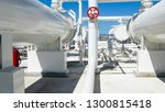 heat exchangers in a refinery....   Shutterstock . vector #1300815418