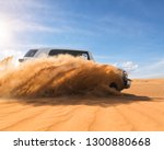 drifting offroad car 4x4 in... | Shutterstock . vector #1300880668