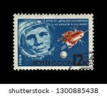 ussr   circa 1964  canceled... | Shutterstock . vector #1300885438