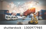 world map with logistic network ... | Shutterstock . vector #1300977985