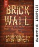 Brick Wall Design Template....