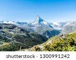 beautiful mountain landscape... | Shutterstock . vector #1300991242