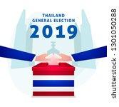 thai general election 2019 ... | Shutterstock .eps vector #1301050288