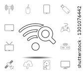 wi fi search icon. simple thin...