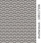 seamless pattern | Shutterstock vector #130117106