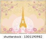 vintage retro eiffel tower... | Shutterstock .eps vector #1301190982