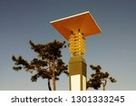 streetlamp at the beach in the... | Shutterstock . vector #1301333245
