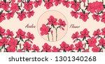 Vector Azalea  Flower Bouquet...