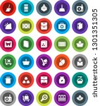 white solid icon set  scoop... | Shutterstock .eps vector #1301351305