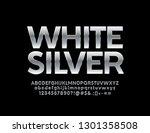 vector white silver font.... | Shutterstock .eps vector #1301358508