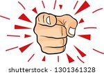 hand  i want you | Shutterstock .eps vector #1301361328
