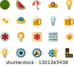 color flat icon set   lamp flat ...   Shutterstock .eps vector #1301365438