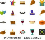 color flat icon set   a glass... | Shutterstock .eps vector #1301365528