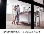 thoughtful look. dark haired... | Shutterstock . vector #1301367175