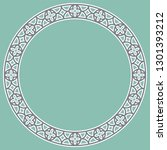 Medieval Round Ornament For...