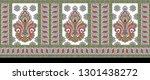 paisley indian sari border... | Shutterstock . vector #1301438272