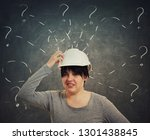 confused young woman engineer... | Shutterstock . vector #1301438845