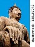 The Buddha Status At Wat...