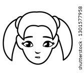beautiful little girl head...   Shutterstock .eps vector #1301577958