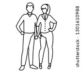 young couple avatars characters | Shutterstock .eps vector #1301610988