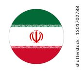 flag of iran. circular icon on... | Shutterstock .eps vector #1301702788