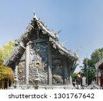 wat si suphan has aluminium and ... | Shutterstock . vector #1301767642