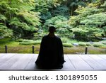 Japanese Buddhist Monk And...