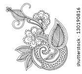 neckline embroidery design ... | Shutterstock .eps vector #130190816
