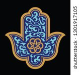 hamsa or hand of fatima  good... | Shutterstock .eps vector #1301917105