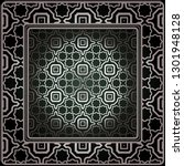 geometric ornament with frame ... | Shutterstock .eps vector #1301948128