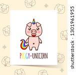 cute kawaii piggy unicorn. can... | Shutterstock .eps vector #1301961955