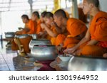 bueng kan thailand   jan 6 ... | Shutterstock . vector #1301964952