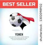 yemen football or soccer ball.... | Shutterstock .eps vector #1302098932