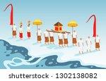 hindus on indonesia's island of ... | Shutterstock .eps vector #1302138082