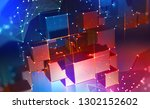 blockchain technology. blocks... | Shutterstock . vector #1302152602
