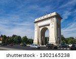 bucharest  romania   september... | Shutterstock . vector #1302165238