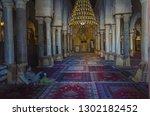 kairouan  tunisia   january 14... | Shutterstock . vector #1302182452