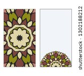 card template with floral... | Shutterstock .eps vector #1302188212