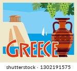 tourist postcard greece.... | Shutterstock .eps vector #1302191575