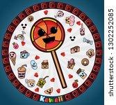 vector illustration in kawaii...   Shutterstock .eps vector #1302252085