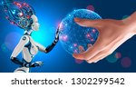 artificial intelligence takes... | Shutterstock .eps vector #1302299542