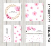 set of greeting and invitation... | Shutterstock .eps vector #1302305725