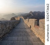 great wall of beijing china | Shutterstock . vector #1302473662